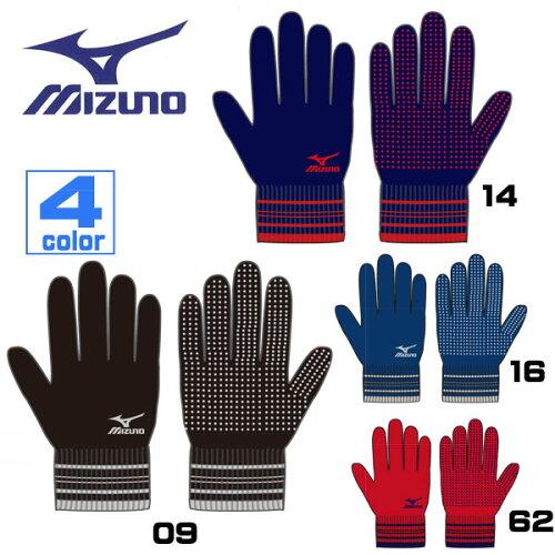野球MIZUNO【ミズノ】一般用秋冬アクセサリーBASEBALLCOLLECTIONニット手袋