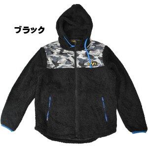 野球HATAKEYAMA【ハタケヤマ】一般用トレーニングウェアボアフリースジャケット