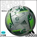 サッカーボール5号球一般アディダスadidasEURO2016グライダー5号球シルバーJFA検定