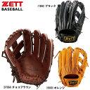野球 グラブ グローブ 硬式 一般用 ゼット ZETT 外野手用 プロステイタスシリーズ 6