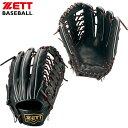 野球 グラブ グローブ 硬式 一般用 ゼット ZETT 外野手用 プロステイタス プレミアムシリーズ ブラック 9