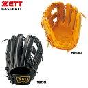 野球 グラブ グローブ 軟式 一般用 ゼット ZETT 外野手用 プロステイタスシリーズ 6