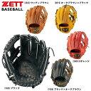 野球 グラブ グローブ 軟式 一般用 ゼット ZETT 二塁手 遊撃手 内野手 右投げ用 ネオスタイタスシリーズ 2