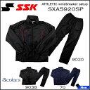 SSK【エスエスケイ】ATHLETIC アスレチック 一般用ウインドブレーカー フルジップ 限定モデル 上下セット 裏起毛