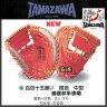 TAMAZAWA【タマザワ】一般ソフトボール グラブ ミット ファースト キャッチャー兼用 漢字 カンタマ 中型 橙色/灰色