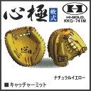 野球 グラブ グローブ 軟式 一般 ハイゴールド HI-GOLD 心極 キャッチャーミット 捕手用 HIGOLD