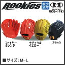 野球 グラブ グローブ 軟式 少年 ジュニア ハイゴールド HI-GOLD Rookies ルーキーズ オールラウンド用 M-L HIGOLD