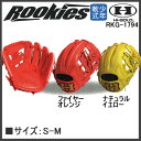 野球 グラブ グローブ 軟式 少年 ジュニア ハイゴールド HI-GOLD Rookies ルーキーズ オールラウンド用 S-M HIGOLD