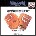 野球TAMAZAWA【タマザワ】少年軟式グラブCHALLENGERFIELDファーストミット低学年向けマンダリンオレンジ