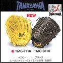 野球TAMAZAWA【タマザワ】少年軟式グラブCHALLENGERFIELDチャレンジャーフィールドオールラウンド高学年向け