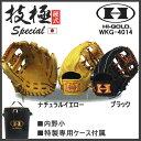 野球 グラブ グローブ 硬式 一般 ハイゴールド HI-GOLD 技極 Special 内野手用 小 日本製 HIGOLD