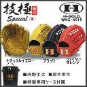 野球 グラブ グローブ 硬式 一般 ハイゴールド HI-GOLD 技極 Special 内野手用 大 日本製 HIGOLD