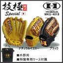 野球 グラブ グローブ 硬式 一般 ハイゴールド HI-GOLD 技極 Special 外野手用 日本製 HIGOLD