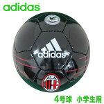ヨーロッパクラブライセンスサッカーボールアディダスadidasクラブライセンスACミラン4号球検定球