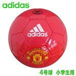 ヨーロッパクラブライセンスサッカーボールアディダスadidasクラブライセンスマンチェスターユナイテッドマンU4号球検定球