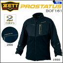 野球 トレーニングウェア 一般 メンズ ジャケット ゼット ZETT プロステイタス フリースジャケット【bb-40】