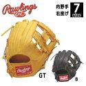 野球グラブグローブ一般硬式用ローリングスRawlingsゲーマー内野手右投げ用7