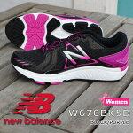 レディースランニングシューズニューバランスNEWBALANCEBROADMARKETマラソンジョギングシューズ【nb-16fw】