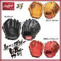 野球グラブグローブ硬式用一般用ローリングスRawlings魅せる捕球が男前巧内野手用右投げ用5