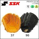 野球グラブグローブ硬式一般用エスエスケイSSKプロエッジ投手用ピッチャー用オレンジ7L