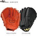野球グラブグローブ軟式一般ハタケヤマHATAKEYAMATHSERIESシリーズ投手用ピッチャー