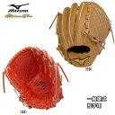 野球 グローブ グラブ 硬式用 一般用 ミズノ MIZUNO ミズノプロ BSS限定 フィンガーコアテクノロジー 投手 ピッチャー用 右投げ用 size12
