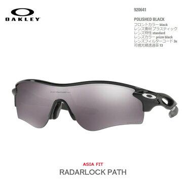 スポーツ サングラス OAKLEY オークリー RADARLOCK PATH レーダーロックパス ASIANFIT POLISHED BLACK/prizm black