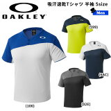 スポーツウェア 吸汗速乾Tシャツ 半袖 2ボタン メンズ オークリー OAKLEY ENHANCE SS CREW 7.3.01 メール便配送