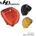 軟式キャッチャーミット野球ハタケヤマHATAKEYAMAシェラムーブ捕手用一般用THシリーズTH-M08B