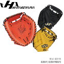 軟式キャッチャーミット野球ハタケヤマHATAKEYAMAシェラムーブ捕手用一般用THシリーズTH-M62S