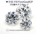 【Fカラー/SI-VSクラス/VeryGoodカット UP】THJ極みダイヤモンド +12,100円ダイヤモンドのグレードアップをご希望の方は、お求め商品ページのグレードアップ価格をご確認の上、かごへの追加をお願い致します。 ダイヤモンド専門店