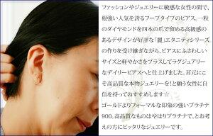 Pt900THJ「麗」エタニティフープピアスD0.3ctex