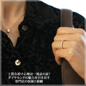 「麗-eleven-」エタニティリングD0.5ctmodel
