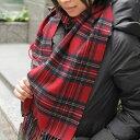マフラー カシミヤ100% タータンチェック <ロイヤルスチュアート> 英国王室御愛用 Lochcarron of scotland ロキャロン メランジカラー 英国スコットランド製 マフラー ストール かわいい 秋冬 ギフト