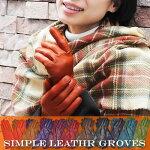 イタリア製本革手袋グローブAntonioMuroloアントニオムローロ羊革レザーシンプルグローブ【楽ギフ_包装】【RCP1209mara】