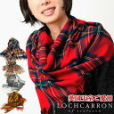 Lochcarron of scotland ロキャロン オ
