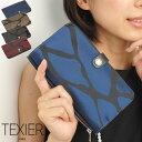 【正規品】TEXIER テキシエ ナイロントラベルウォレット財布 ナイロン フランス製 牛革 旅行 トラベルウォレット パスポートケース レディース メンズ