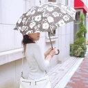 ブラックフライデー★クーポン配布中★日傘晴雨兼用ドット花柄ショート日傘日本...
