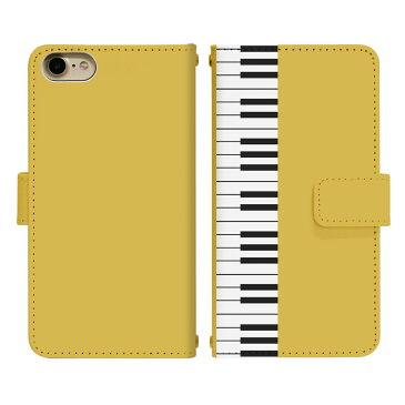 iPhone 11 Pro Max ベルト有り 手帳型 スマホケース スマホカバー アイフォン11プロマックス アイフォンイレブンプロマックス スマートフォン スマートホン 携帯 ケース アイホン11プロマックス アイホンイレブンプロマックス di035
