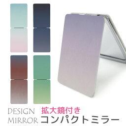 ミラー 鏡 コンパクト 手鏡 拡大鏡 可愛い 折りたたみ 可愛い 携帯 コスメ kgm044