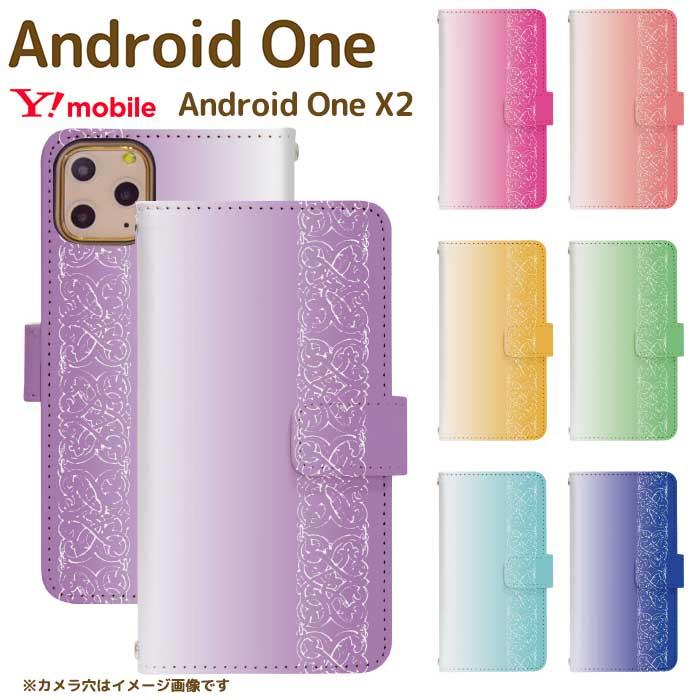 Android One X2 スマホカバー スマホケース スマホカバー アンドロイドワンX2 スマートフォン スマートホン 携帯 ケース アンドロイド ワン di051