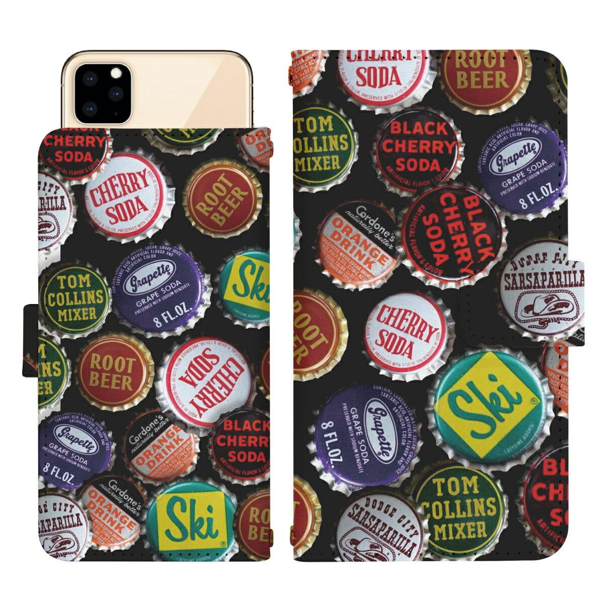 スマートフォン・携帯電話用アクセサリー, ケース・カバー BASIO KYV32 basio dslide146