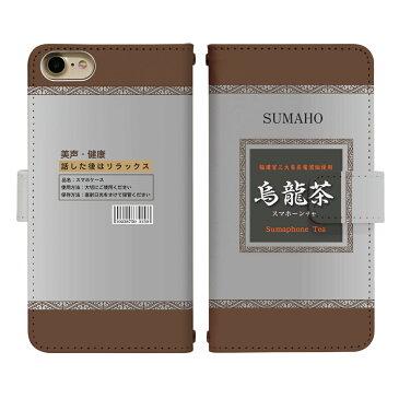 DIGNO G 602KC ベルト有り 手帳型 スマホケース スマホカバー ディグノ スマートフォン スマートホン 携帯 ケース ディグノG digno ケース di440