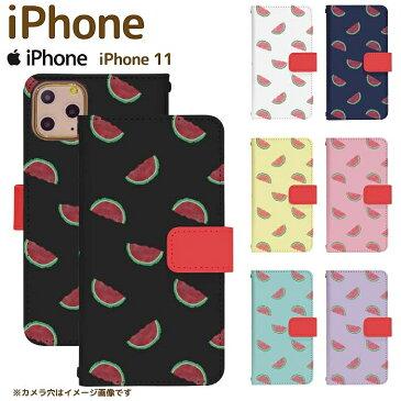 iPhone 11 スマホカバー スマホケース スマホカバー アイフォン11 アイフォンイレブン スマートフォン スマートホン 携帯 ケース アイホン11 アイホンイレブン iphone11 ケース アイフォン 11 ケース di442
