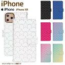 iPhone XR スマホカバー スマホケース スマホカバー アイフォン 10 アイホン テン スマートフ……