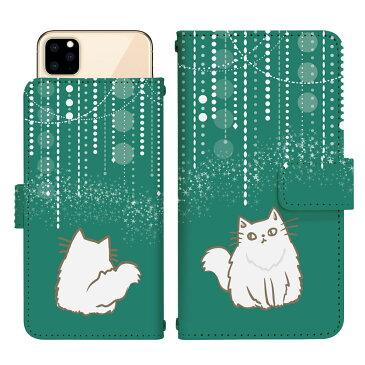 iPhone 8 Plus スライド式 手帳型 スマホケース スマホカバー アイフォン8プラス アイフォンエイトプラス スマートフォン スマートホン 携帯 ケース アイホン8プラス アイホンエイトプラス dslide526