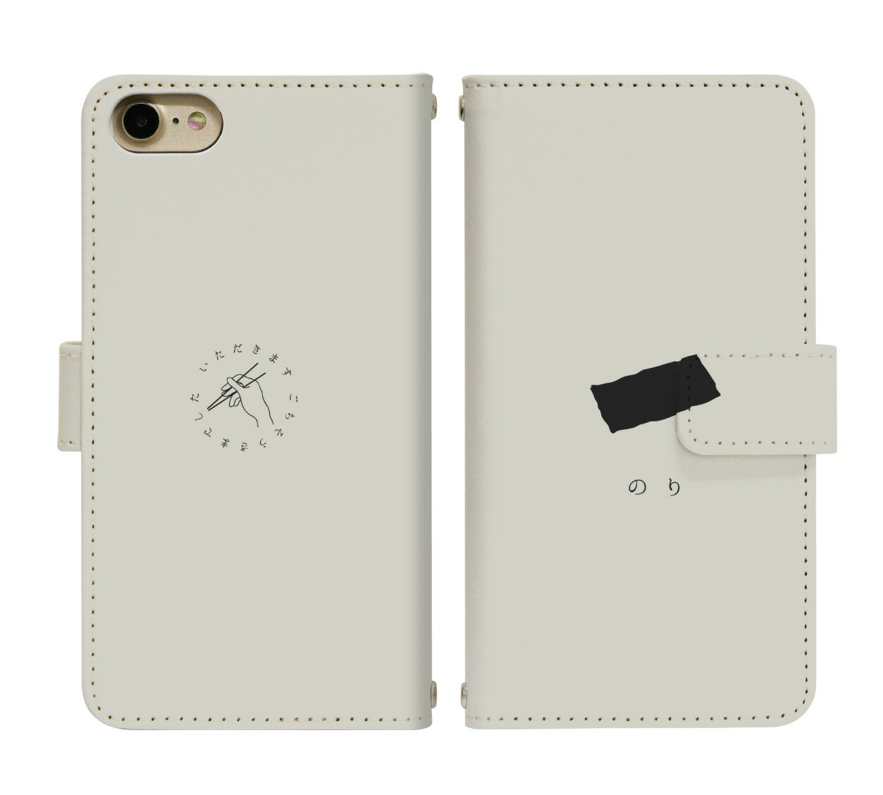 iPhone 6s Plus ベルト有り 手帳型 スマホケース スマホカバー アイフォン6sプラス アイフォンシックスsプラス スマートフォン スマートホン 携帯 ケース アイホン6sプラス アイホンシックスsプラス di553
