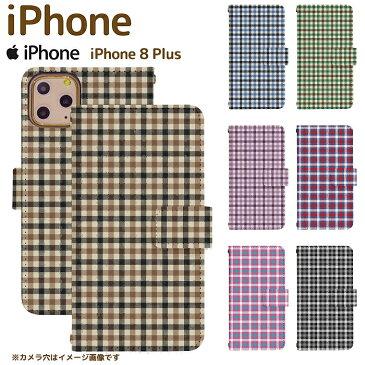 iPhone 8 Plus スマホカバー スマホケース スマホカバー アイフォン8プラス アイフォンエイトプラス スマートフォン スマートホン 携帯 ケース アイホン8プラス アイホンエイトプラス di571
