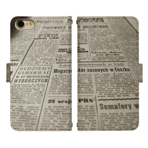 Xperia 5 901SO ベルト有り 手帳型 スマホケース スマホカバー エクスペリア スマートフォン スマートホン 携帯 ケース エクスペリア5 xperia ケース エクスペリア ケース di633