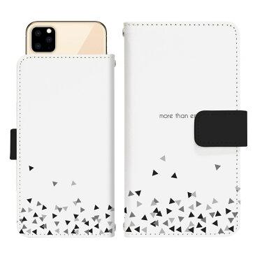 iPhone 8 Plus スライド式 手帳型 スマホケース スマホカバー アイフォン8プラス アイフォンエイトプラス スマートフォン スマートホン 携帯 ケース アイホン8プラス アイホンエイトプラス dslide602